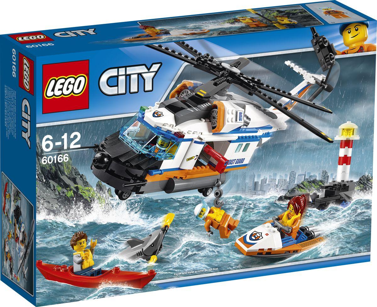 LEGO City Coast Guard Конструктор Сверхмощный спасательный вертолет 60166 конструктор lele city сверхмощный спасательный 448 дет 02068