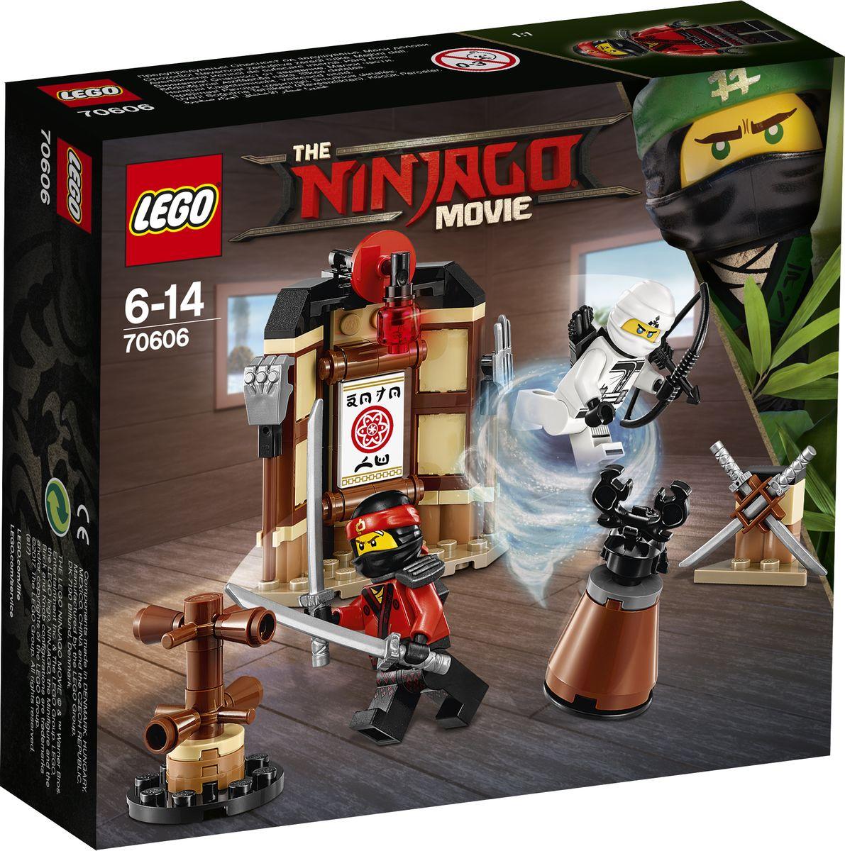 LEGO NINJAGO Конструктор Уроки Мастерства Кружитцу 70606 lego ninjago 70737 битва механических титанов