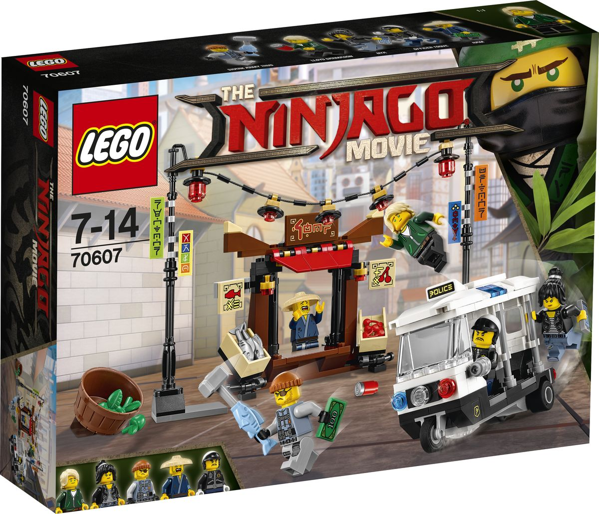 LEGO NINJAGO Конструктор Ограбление киоска в Нинидзяго Сити 70607 - Конструкторы