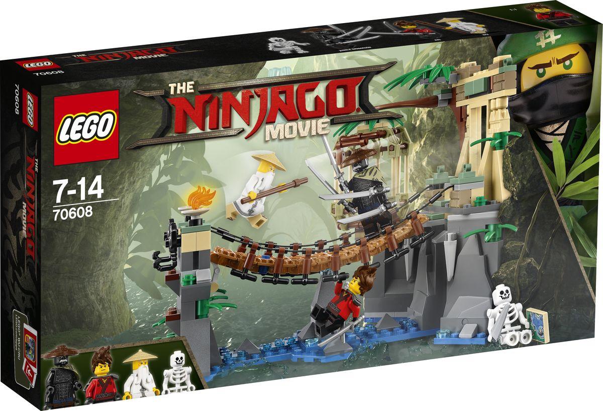 LEGO NINJAGO Конструктор Битва Гармадона и Мастера Ву 70608 лего ниндзя го дракон сенсея ву