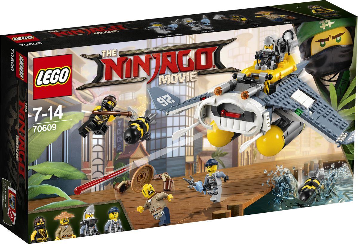LEGO NINJAGO Конструктор Бомбардировщик Морской дьявол 70609 - Конструкторы