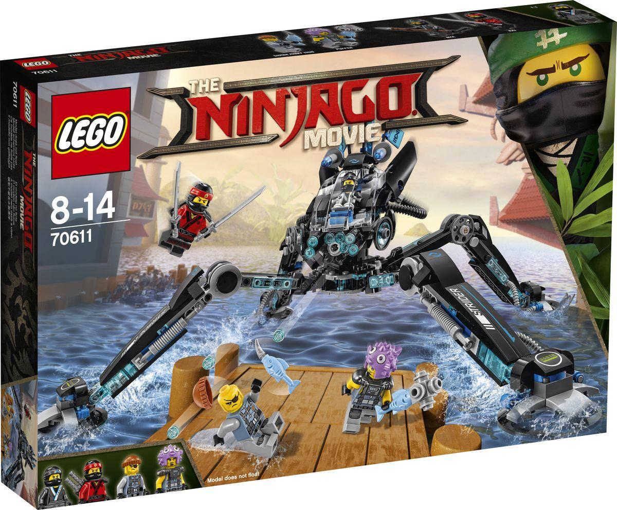 LEGO NINJAGO Конструктор Водяной Робот 70611 книги эксмо последний из могикан