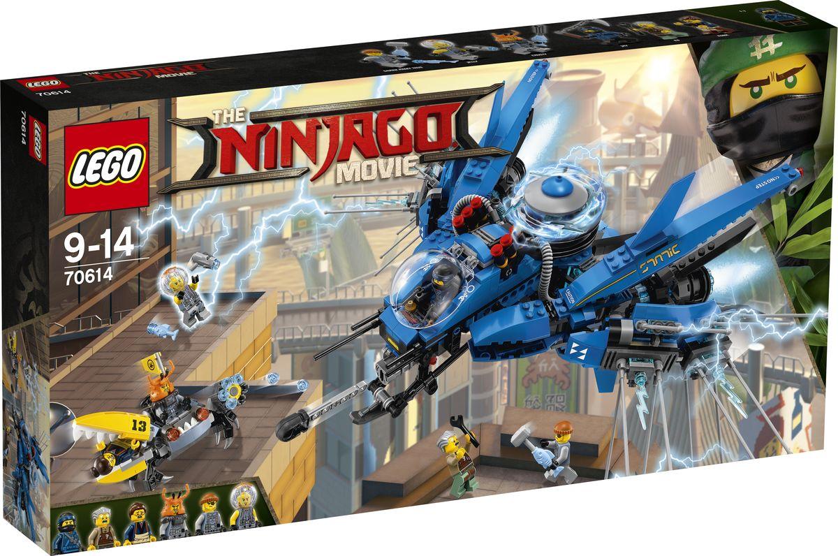 цена  LEGO NINJAGO Конструктор Самолет-молния Джея 70614  онлайн в 2017 году