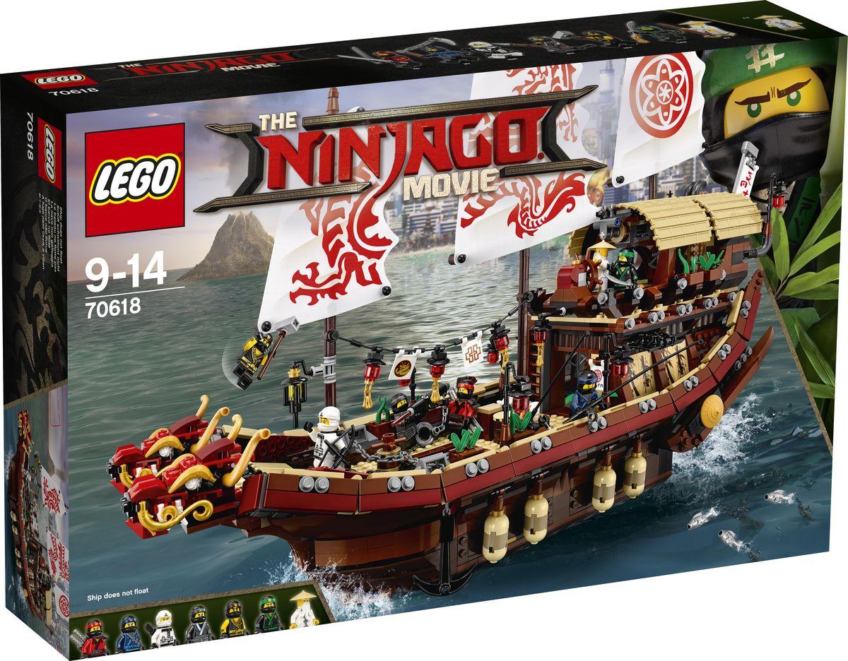 LEGO NINJAGO Конструктор Летающий корабль Мастера Ву 70618 лего ниндзя го дракон сенсея ву
