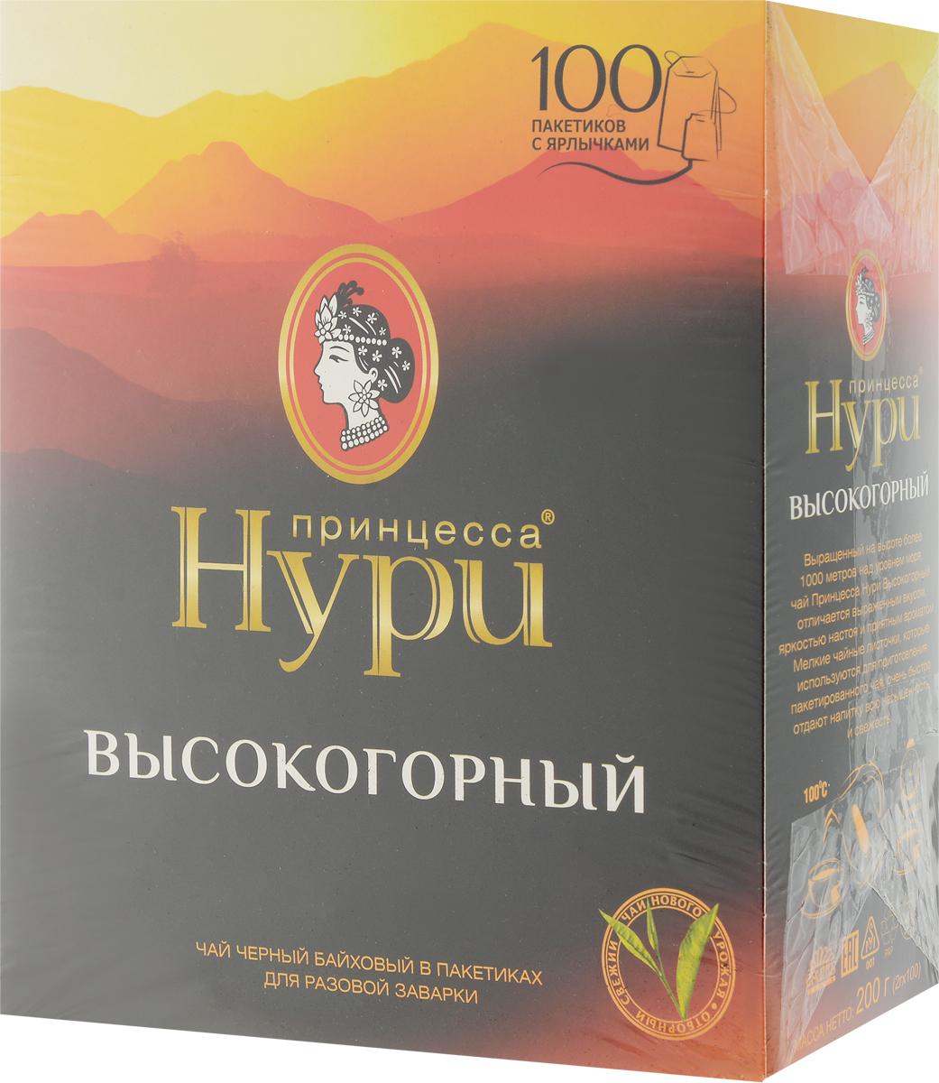 Принцесса Нури Высокогорный черный чай в пакетиках, 100 шт принцесса канди цейлон черный чай в пакетиках 100 шт