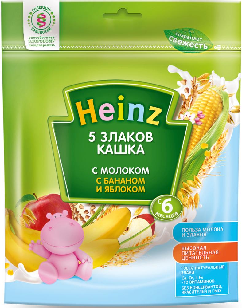Heinz каша 5 злаков с бананом и яблоком с молоком, с 6 месяцев, 250 г каша безмолочная heinz многозерновая из 5 злаков с 6 мес 30 гр