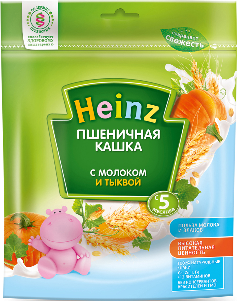 Heinz каша пшеничная с тыквой и молоком, с 5 месяцев, 250 г каша безмолочная heinz злаки и овощи рисово пшеничная с кабачком с 5 мес 200 г