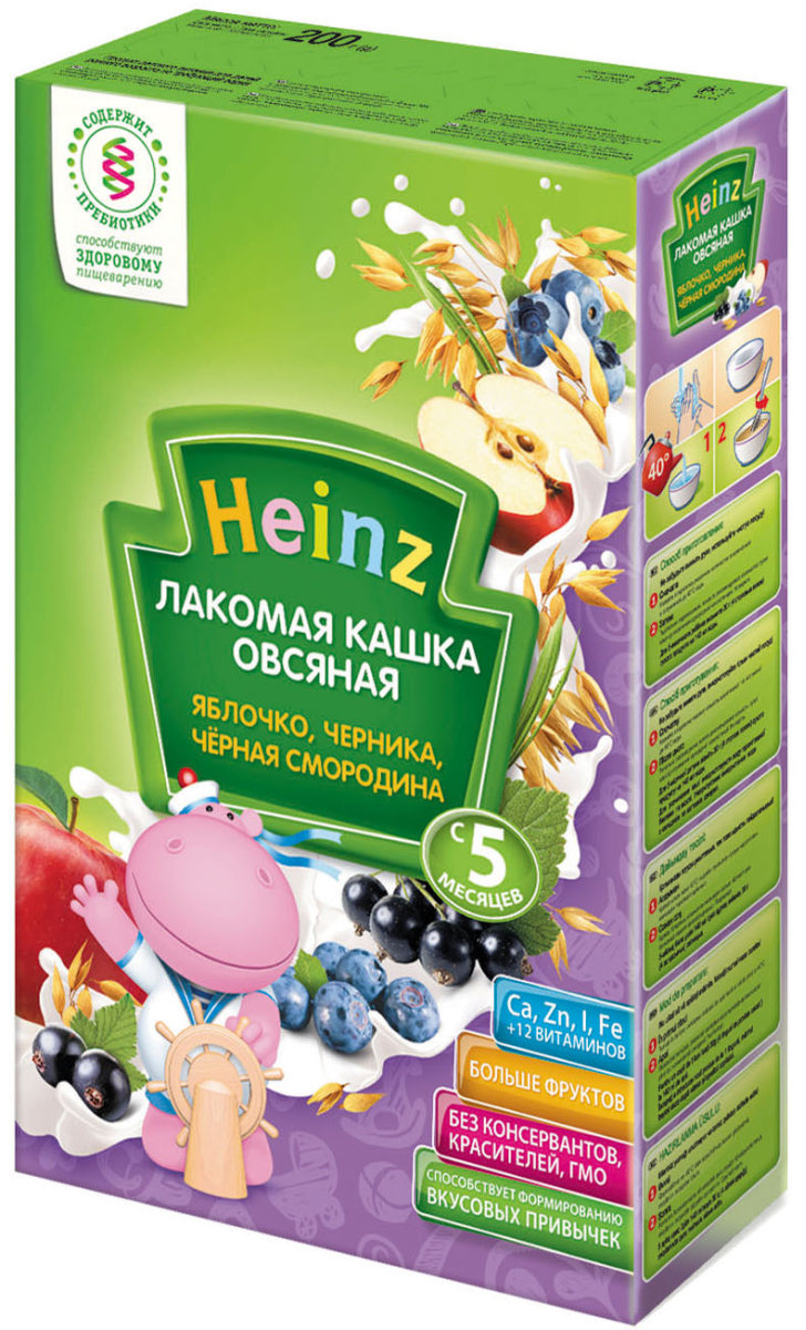 Heinz Лакомая каша овсяная яблочко, черника, черная смородина, с 5 месяцев, 200 г