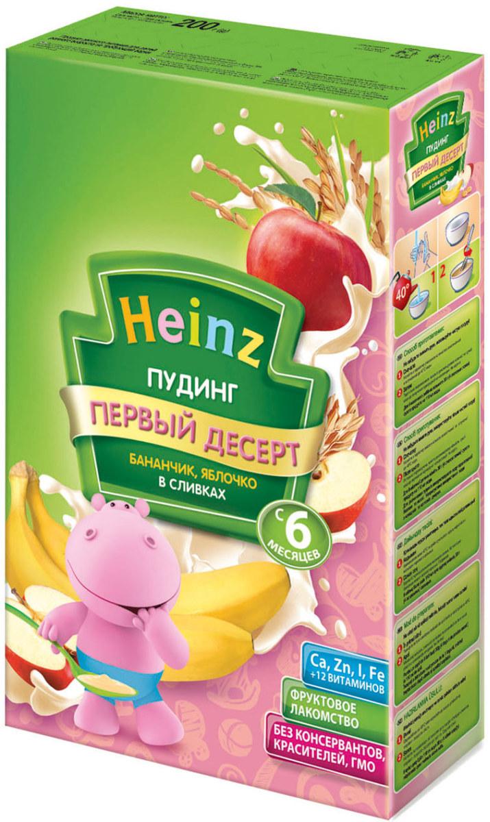 Heinz пудинг бананчик с яблочком в сливках, с 6 месяцев, 200 г79000288Для 6-месячного ребенка возьмите 30 г (4 столовые ложки) сухого продукта на 110 мл воды. Налейте в тарелочку указанное количество вскипяченной и остуженной до 40°С воды. Тщательно перемешивая, всыпьте рекомендуемое количество сухого продукта до получения однородной консистенции. Не варите.