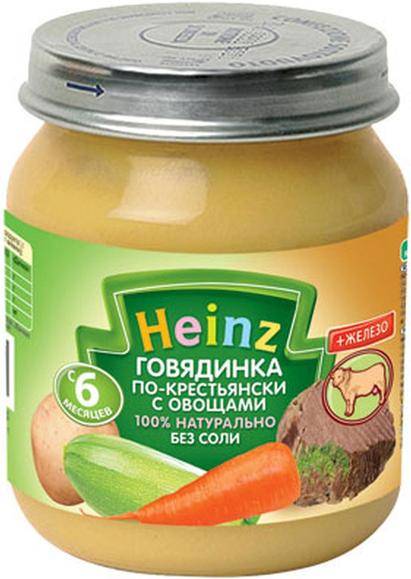 Heinz пюре говядинка по-крестьянски с овощами, с 6 месяцев, 120 г70173800Продукт готов к употреблению. Перед употреблением перемешать. Нужное количество подогреть, не добавляя соли. Не разогревать повторно.