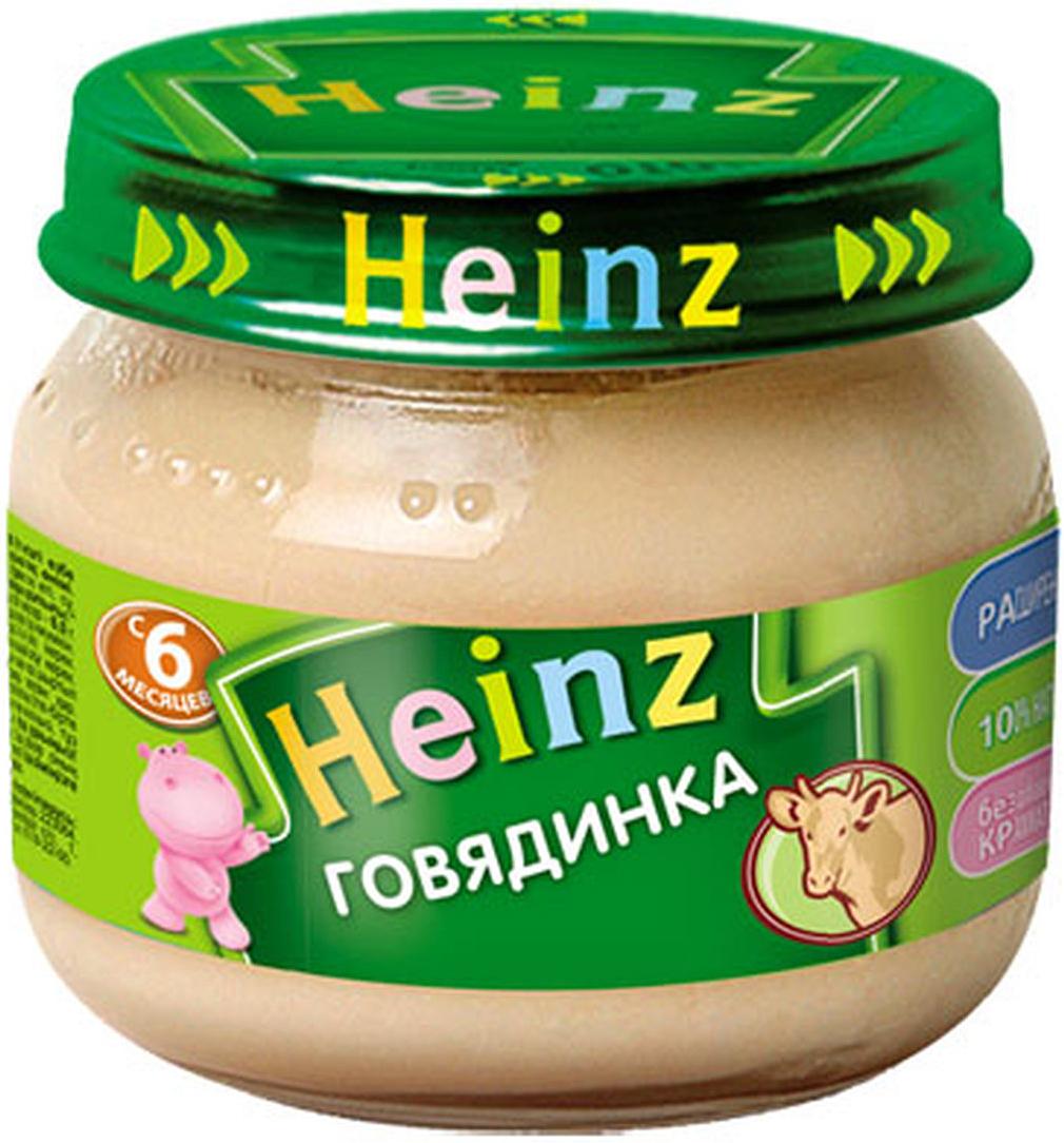 Heinz пюре говядинка, с 6 месяцев, 80 г пюре heinz цыпленок с телятинкой с 6 мес 80 г