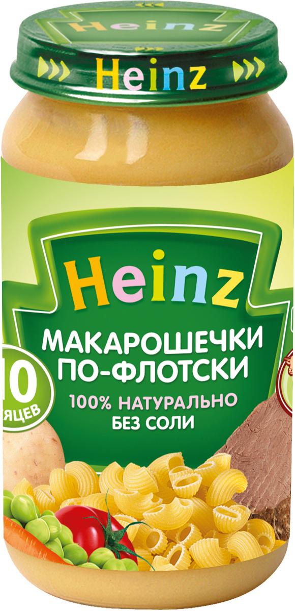 Heinz пюре макарошечки по-флотски, с 10 месяцев, 190 г эксмо боцман мины по флотски