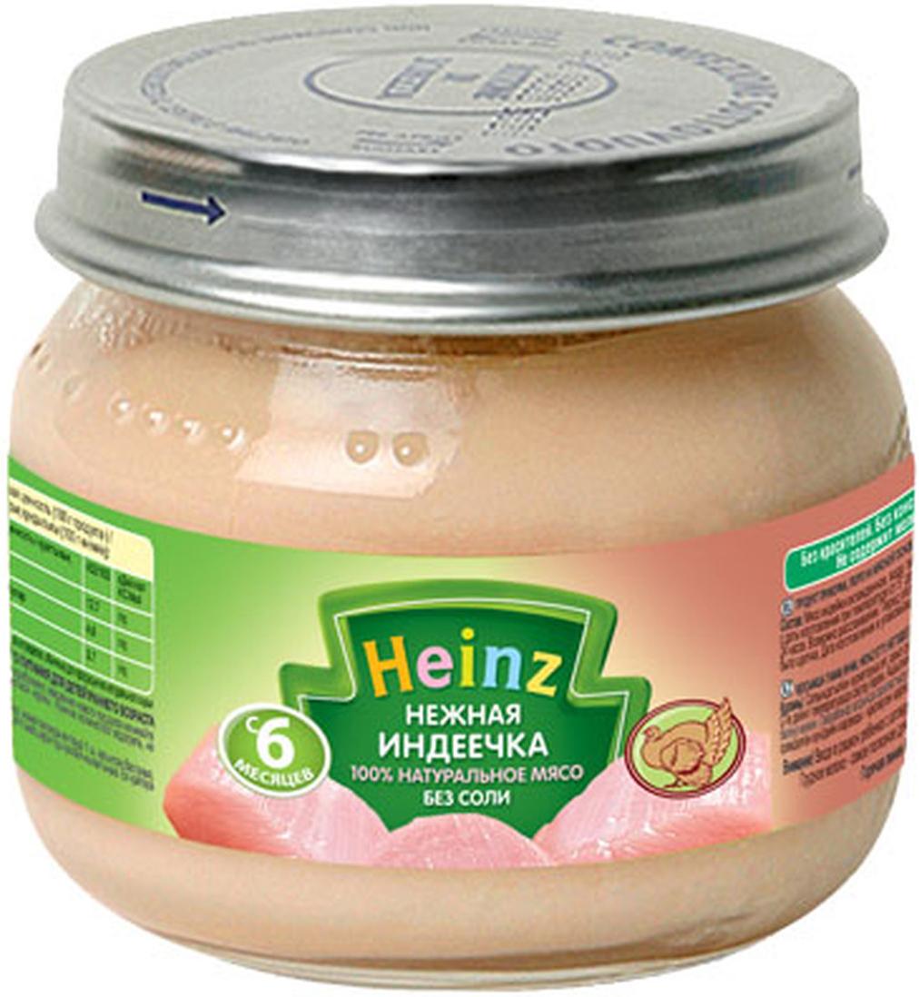 Heinz пюре нежная индеечка, с 6 месяцев, 80 г райская птица молочный шоколад 38% с клубникой 85 г