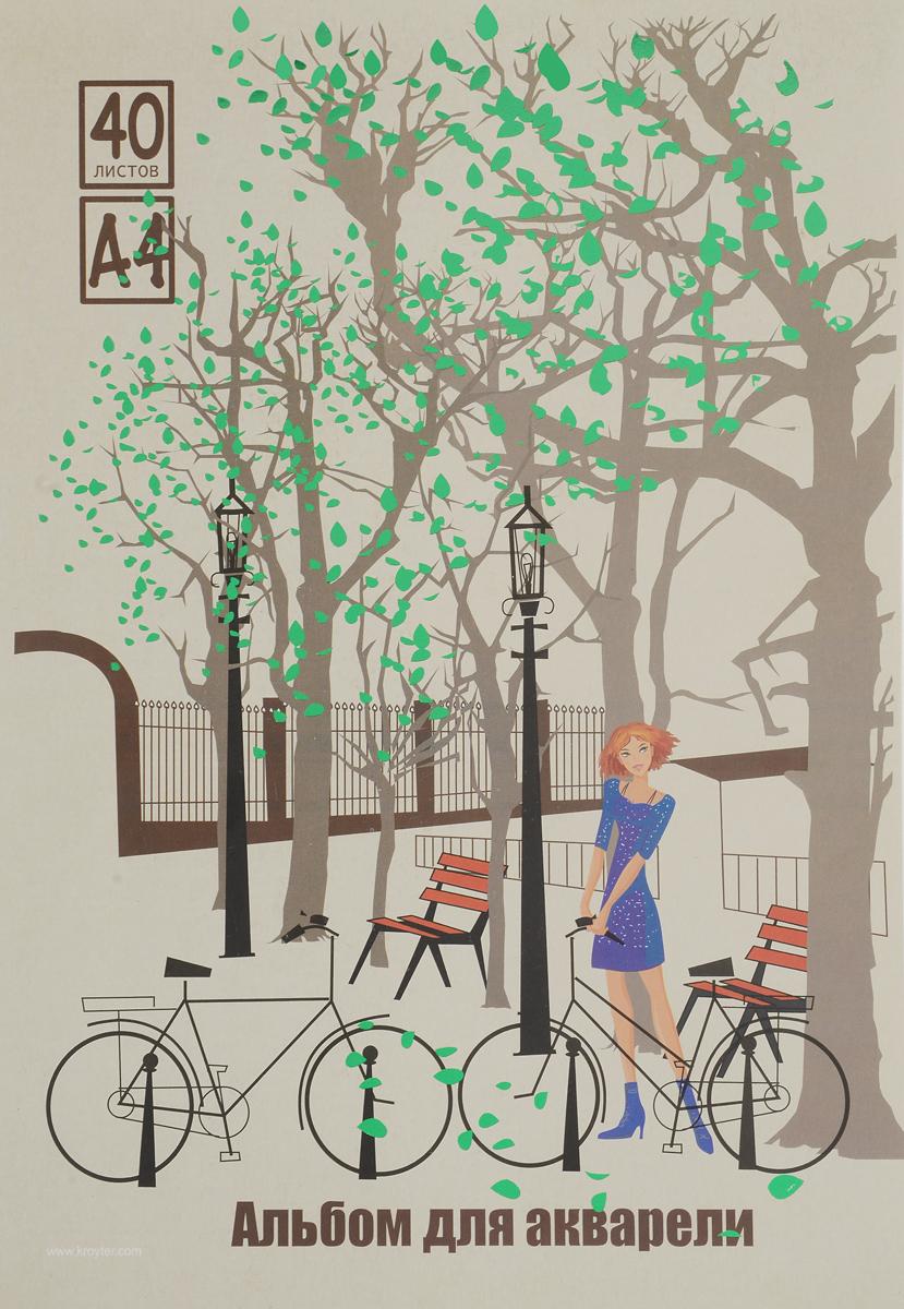 """Альбом для рисования акварелью """"Kroyter"""", цвет: бежевый, зеленый, 40 листов, формат А4"""