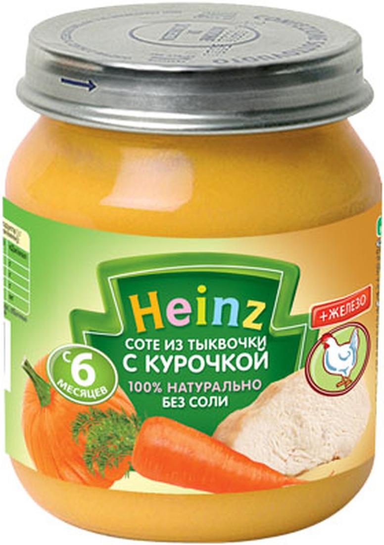 Heinz пюре соте из тыквочки с курочкой, с 6 месяцев, 120 г70173300Продукт готов к употреблению. Перед употреблением перемешать. Нужное количество подогреть, не добавляя соли. Не разогревать повторно.