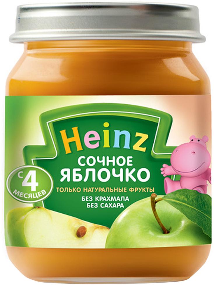 Heinz пюре сочное яблочко, с 4 месяцев, 120 г heinz 120