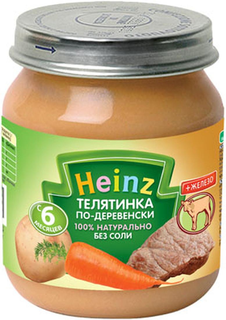 Heinz пюре телятинка по-деревенски, с 6 месяцев, 120 г70173400Продукт готов к употреблению. Перед употреблением перемешать. Нужное количество подогреть, не добавляя соли. Не разогревать повторно.