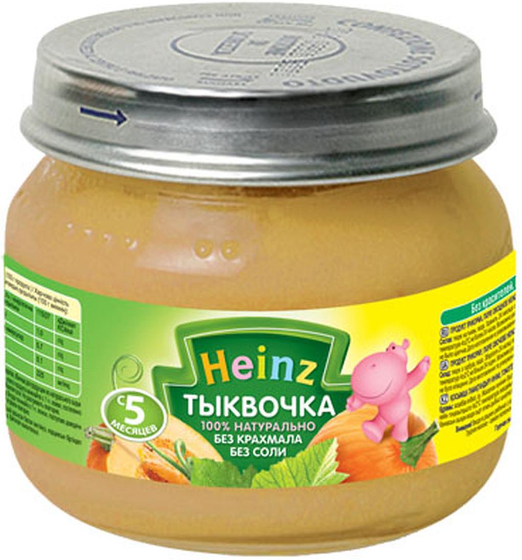 Heinz пюре тыквочка, с 5 месяцев, 80 г70168400Продукт готов к употреблению. Перед употреблением перемешать. Нужное количество подогреть, не добавляя соли. Не разогревать повторно.
