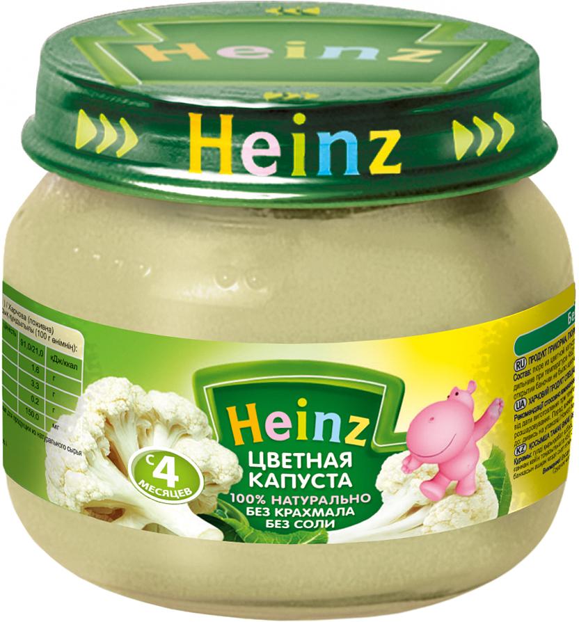 Heinz пюре цветная капуста, с 4 месяцев, 80 г parmalat молоко ультрапастеризованное 3 5% 0 2 л