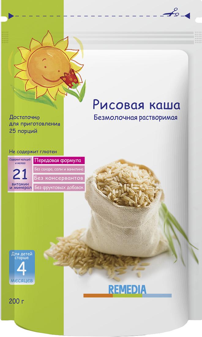 Remedia каша рисовая безмолочная, с 4 месяцев, 200 г1768Самая нежная кашка в линейке, рекомендуется в качестве первого прикорма. Не содержит глютен. В составе рисовой крупы в большом количестве присутствуют медленно перевариваемые углеводы, что способствует продолжительному эффекту насыщения. Рис является богатым источником калия, кальция и витаминов, необходимых для всех видов обмена веществ. Рис регулирует деятельность кишечника ребенка при неустойчивом, склонном к разжижению стуле (диарее), является натуральным адсорбентом, т.е. обладает дезинтоксикационными свойствами. Содержит витамины группы В и магний, необходимые для работы нервной системы. Идеально подходит для детей, страдающих целиакией. Легко усваиваемый продукт Рекомендована с 4 месяцев.
