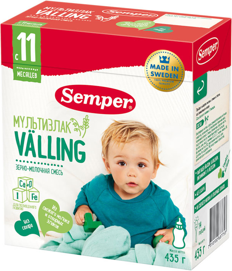 Semper Valling Мультизлаковый, с 11 месяцев, 435 г -  Детское питание
