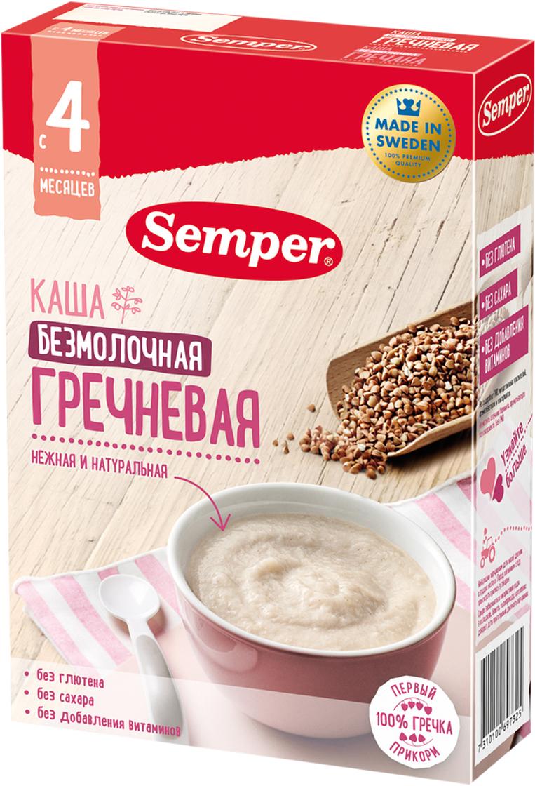 Semper каша гречневая безмолочная с 4 месяцев, 180 г -  Все для детского кормления