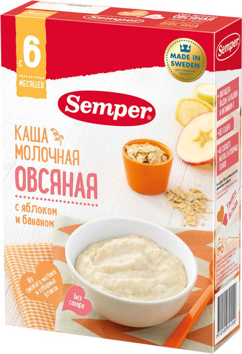 Semper каша овсяная с яблоком и бананом молочная, с 6 месяцев, 200 г6913Овсяная каша Semper с яблоком и бананом обладает удивительно нежным натуральным молочным вкусом, лёгкой кремовой консистенцией и содержит любимое малышами сочетание традиционных фруктов. Эта каша прекрасно подойдет для маленьких гурманов с 6-ти месяцев в