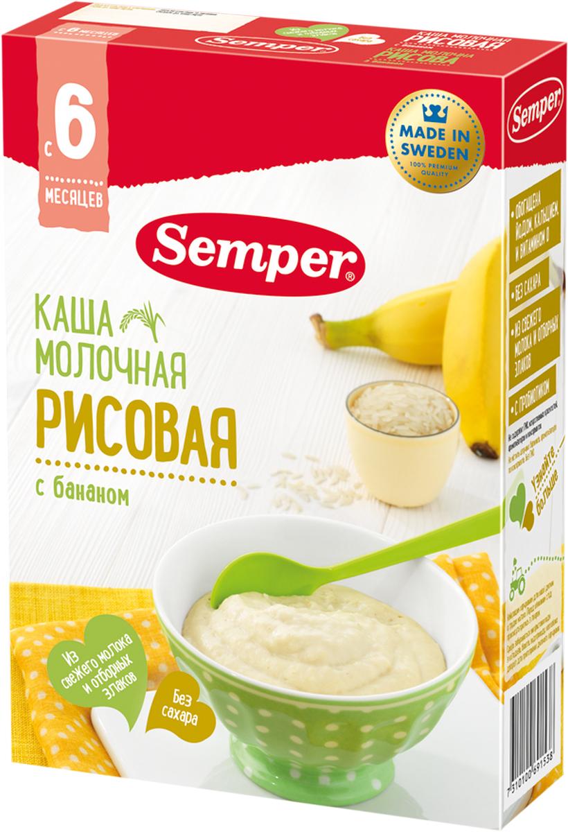Semper каша рисовая с бананом молочная, с 6 месяцев, 200 г каши semper молочная рисовая каша с бананом с 6 мес 200 г