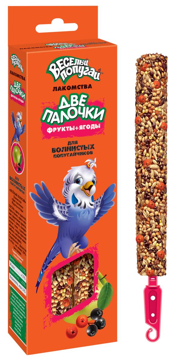 Лакомство для волнистых попугайчиков Веселый попугай Две Палочки, с фруктами и ягодами, 70 г, 2 шт веселый попугай отборное зерно для средних попугаев 450 г
