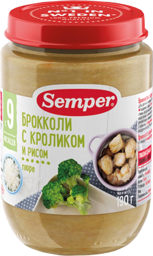 Semper пюре брокколи с кроликом и рисом, с 9 месяцев, 190 г23132Мясо кролика - это уникальный гипоаллергенный диетический продукт, который усваивается на 96%. Оно незаменимо для детей с анемией или пищевой аллергией, а брокколи по своим пищевым и диетическим свойствам обогнала цветную капусту. Белок брокколи по качеству не уступает даже животным белкам — эта капуста в полтора-два раза богаче витаминами, особенно витамином С и бета-каротином. Сочетание вкуса и пользы делает это блюдо одним из самых любимых в рационе малышей уже с 9-ти месяцев.