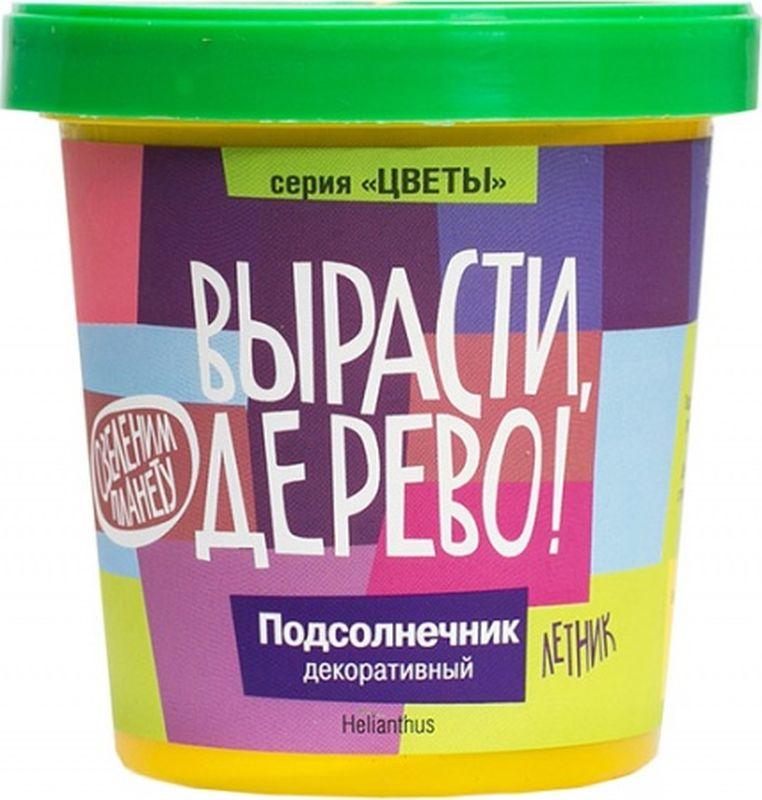 """Состав:  • Пластиковый горшок. Крышка - поддон для избытка влаги • Семена • Плодородный грунт (PH=5,5-6,5) • Керамзит для дренажа  Инструкция 1. Пересыпьте керамзит на дно пластикового горшка, а сверху насыпьте плодородный грунт, оставив в пакете небольшое количество земли. 2. Поставьте горшок на крышку-поддон. Избыток воды при поливе через дренажные отверстия в горшке будет скапливаться на крышке. 3. Обильно полейте землю водой комнатной температуры. 4. Равномерно распределите семена по поверхности грунта. 5. Присыпьте семена слоем оставшегося плодородного грунта (1 мм). 6. Постоянно поддерживайте плодородный грунт во влажном состоянии. В период прорастания семян для полива лучше использовать  пульверизатор. 7. Выберете хорошо освещенное Солнцем место для вашего """"питомца"""". Оптимальная температурный режим 20-25 °С. 8. Наберитесь терпения, всходы появятся в течение 7-21 дней. 9. После всхода семян рекомендуется умеренный полив 1-2 раза в неделю. Общие характеристики Подсолнечник (Helianthus). Семейство астровые.  Подсолнух декоративный – однолетний цветок, похожий на солнце, высотой 30-40 см. Родина декоративного подсолнечника - это Северная  Америка. Это не только декоративное растение, но и очень полезный вид. Из семян этого культурного растения получают подсолнечное масло.  Это очень красивое яркое растение. В настоящее время выведено множество декоративных сортов подсолнуха, которые способны раскрасить  любой дом или сад, наполнить его солнечным светом, медовым ароматом и позитивным настроением. Декоративные подсолнухи, правда,  уступают промышленным сортам по качеству семян (они довольно мелкие), но зато красота какая! Некоторые декоративные сорта отличаются  тем, что растут не одиночным цветком-гигантом, а имеют кустик с несколькими соцветиями. Подсолнухи дружно поворачивают головки своих  цветов вслед за солнцем в течение дня, а вызревшие головки всегда повернуты на восток. Немного терпения и выращенный вами подсолнух  будет заряжать энергией, дарить радость и"""