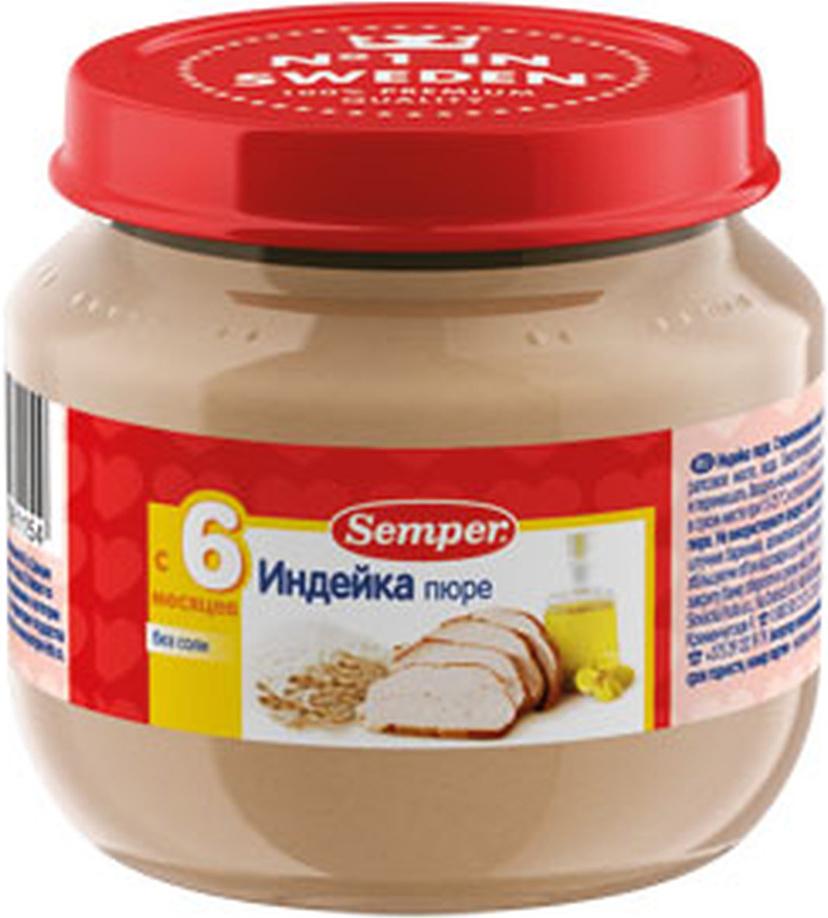 Semper пюре индейка, с 6 месяцев, 90 г40003Нежные и воздушные мясные монопюре Semper упакованы в маленькие баночки по 90 граммов и идеально подходят для введения мясного прикорма в рацион малыша. Пюре гомогенизированное, то есть по консистенции оно не отличается от уже привычных для ребёнка овощных пюре. Мясо индейки не только обладает сочным, нежным вкусом, но и является гипоаллергенным, диетическим продуктом, который подойдёт малышам, предрасположенным к аллергии. Оно богато белками, витаминами и минералами. Железо из мяса индейки легко усваивается и является прекрасной профилактикой железодефицитной анемии у детей.