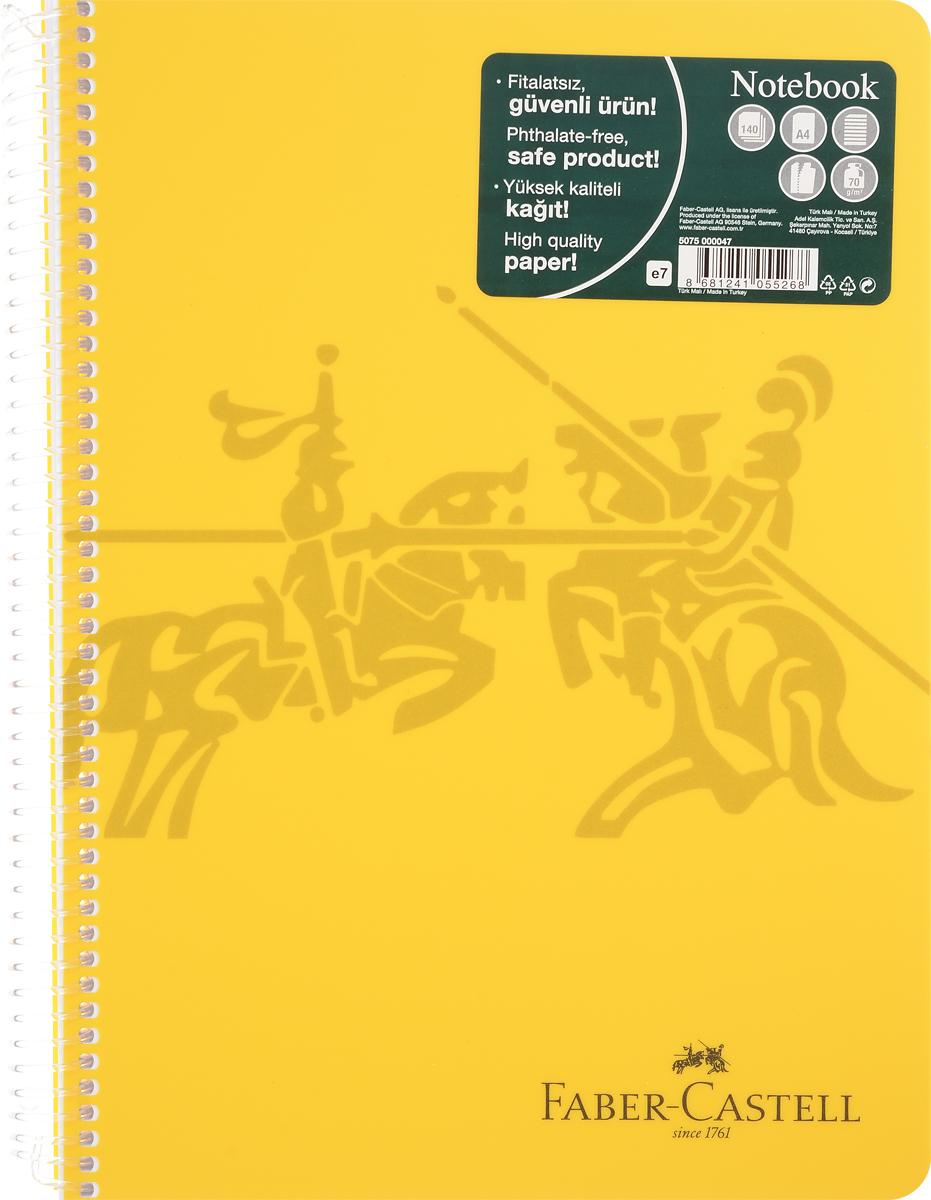 Faber-Castell Блокнот Knight 140 листов в линейку цвет желтый507047_желтыйОригинальный блокнот Faber-Castell Knight в твердой пластиковой обложке подойдет для памятных записей, любимых стихов и многого другого.Внутренний блок состоит из 140 листов в линейку. Блокнот скреплен спиралью. Такой блокнот станет вашим верным помощником,а также отличным подарком для в близких и друзей.