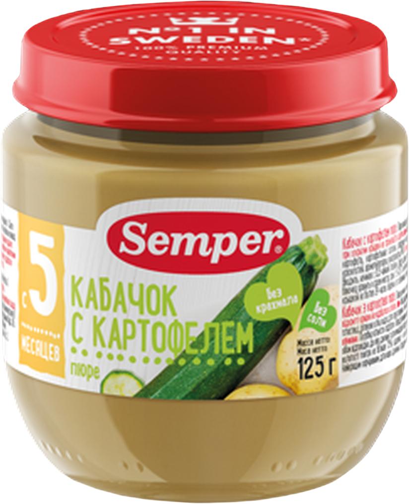 Semper пюре кабачок с картофелем, с 4 месяцев, 125 г25092Сытное, полезное и легкоусваиваемое пюре, которое можно употреблять как самостоятельное блюдо, так и в качестве гарнира к мясным пюре и фрикаделькам. Благодаря нежному и тонкому вкусу пюре прекрасно подойдет даже тем детям, которые не очень любят овощи. Прекрасно подойдет малышам в возрасте от 5-ти месяцев.