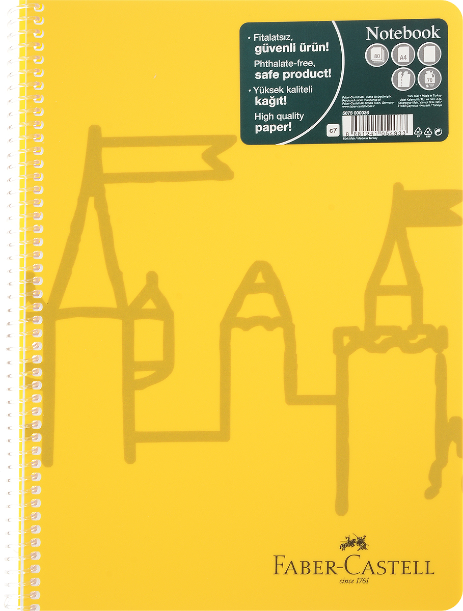 Faber-Castell Блокнот Castle 80 листов без разметки цвет желтый122192Оригинальный блокнот Faber-Castell Castle в твердой пластиковой обложке подойдет для памятных записей, любимых стихов и многого другого.Внутренний блок состоит из 80 листов без разметки. Блокнот скреплен спиралью. Такой блокнот станет вашим верным помощником,а также отличным подарком для в близких и друзей.