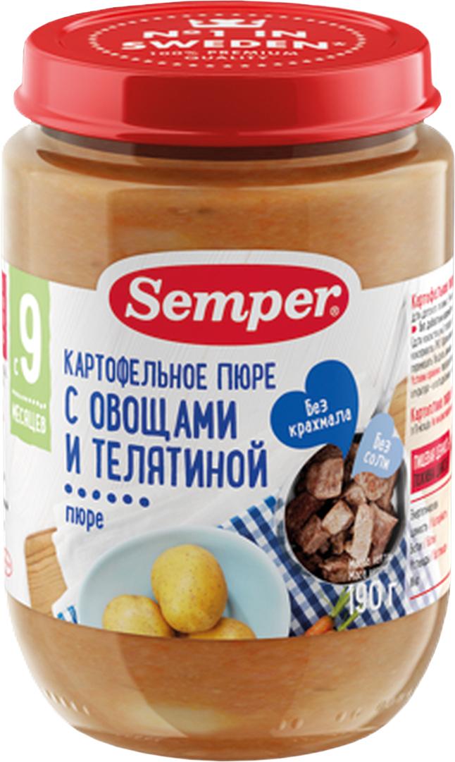 Semper пюре картофельное с овощами и телятиной, с 9 месяцев, 190 г semper пюре semper сэмпер картофельное с семгой 190 г