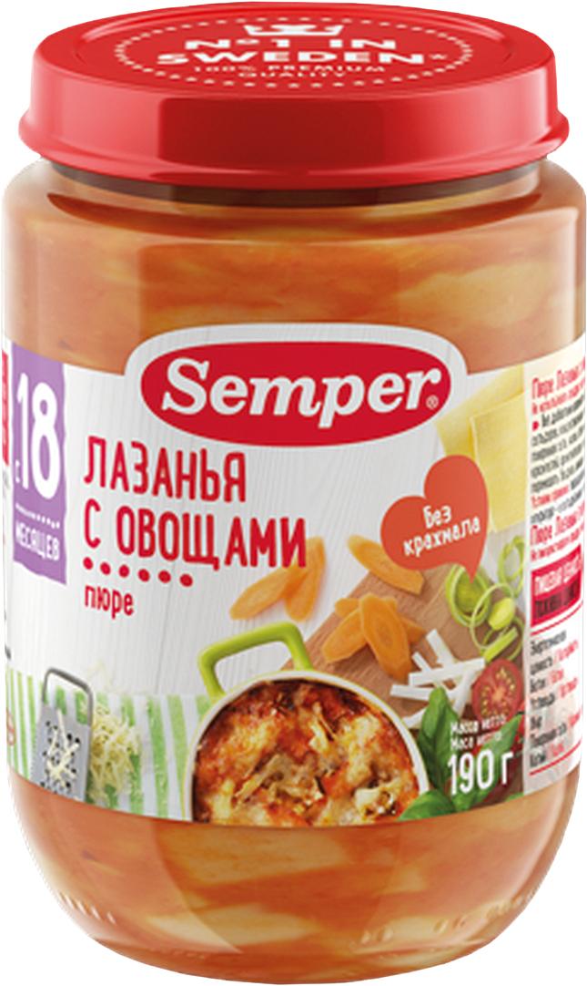 где купить Semper пюре лазания с овощами, с 18 месяцев, 190 г по лучшей цене