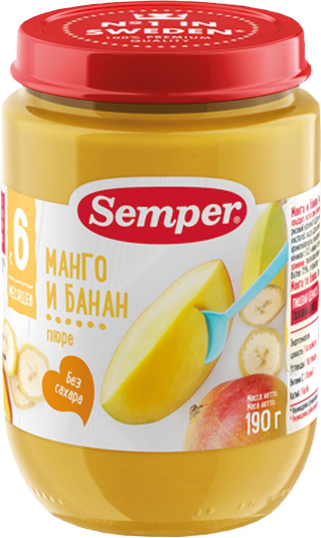Semper пюре манго с бананом, с 6 месяцев, 190 г22513Перед вкусом манго невозможно устоять — его натуральная сладость нравится всем малышам, а банан делает вкус пюре ещё более нежным. Калий, магний и бета-каротин, которыми богаты бананы и манго, способствуют укреплению сердечно-сосудистой системы и нормальному функционированию кишечника.