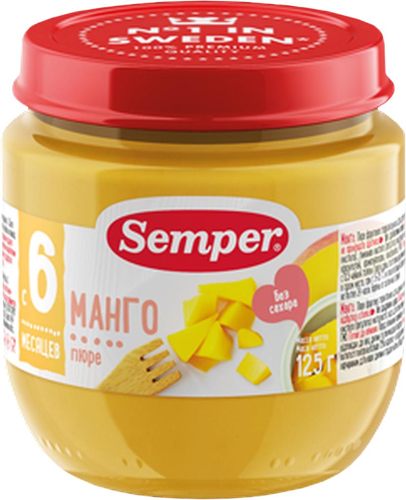 Semper пюре манго, с 6 месяцев, 125 г манго самара