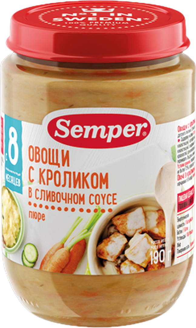 Semper пюре овощи с кроликом в сливочном соусе, с 8 месяцев, 190 г пюре semper соте из овощей с сибасом 190 г