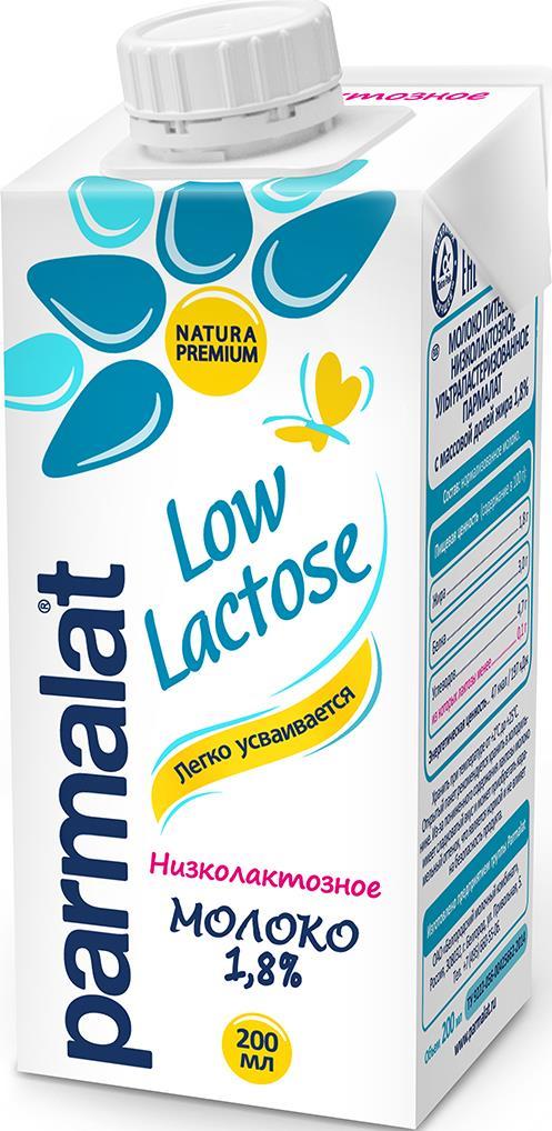 Parmalat молоко Низколактозное 1,8%, 0,2 л586783Parmalat молоко низколактозное с жирностью 1,8%.