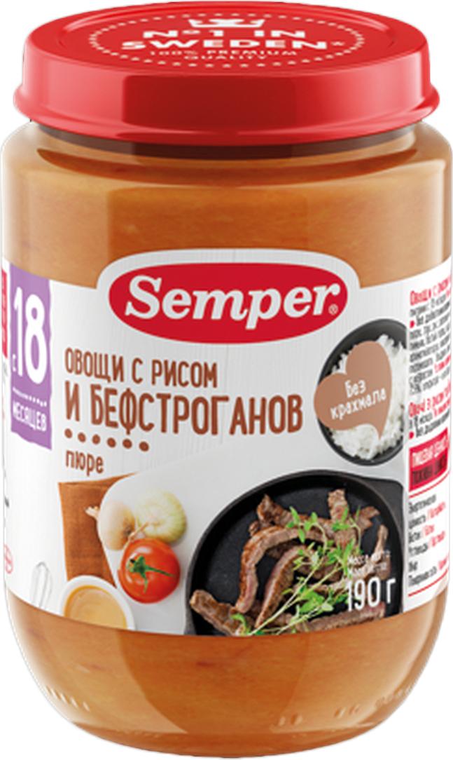 Semper пюре овощи с рисом и бефстроганов, с 18 месяцев, 190 г gerber doremi пюре овощи с фрикадельками из говядины с 12 месяцев 200 г