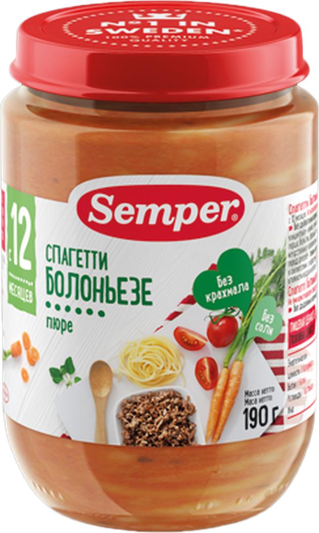 Semper пюре спагетти болоньезе, с 12 месяцев, 190 г пюре semper спагетти с фрикадельками из говядины с 10 мес 190 г