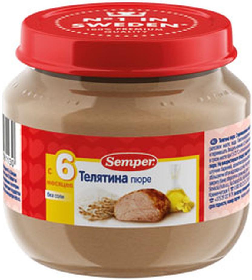 Semper пюре телятина, с 6 месяцев, 90 г40002Нежные и воздушные мясные монопюре Semper упакованы в маленькие баночки по 90 граммов и идеально подходят для введения мясного прикорма в рацион малыша. Пюре гомогенизированное, то есть по консистенции оно не отличается от уже привычных для ребёнка овощных пюре. Нежный вкус, сочность и отличная усвояемость — далеко не все ценные свойства телятины. Главным её достоинством является минеральный состав мяса, богатого калием, магнием, фосфором и железом. Белки телятины прекрасно сбалансированы по аминокислотному составу и легко усваиваются, что позволяет удовлетворить физиологические потребности быстро растущего организма ребёнка.