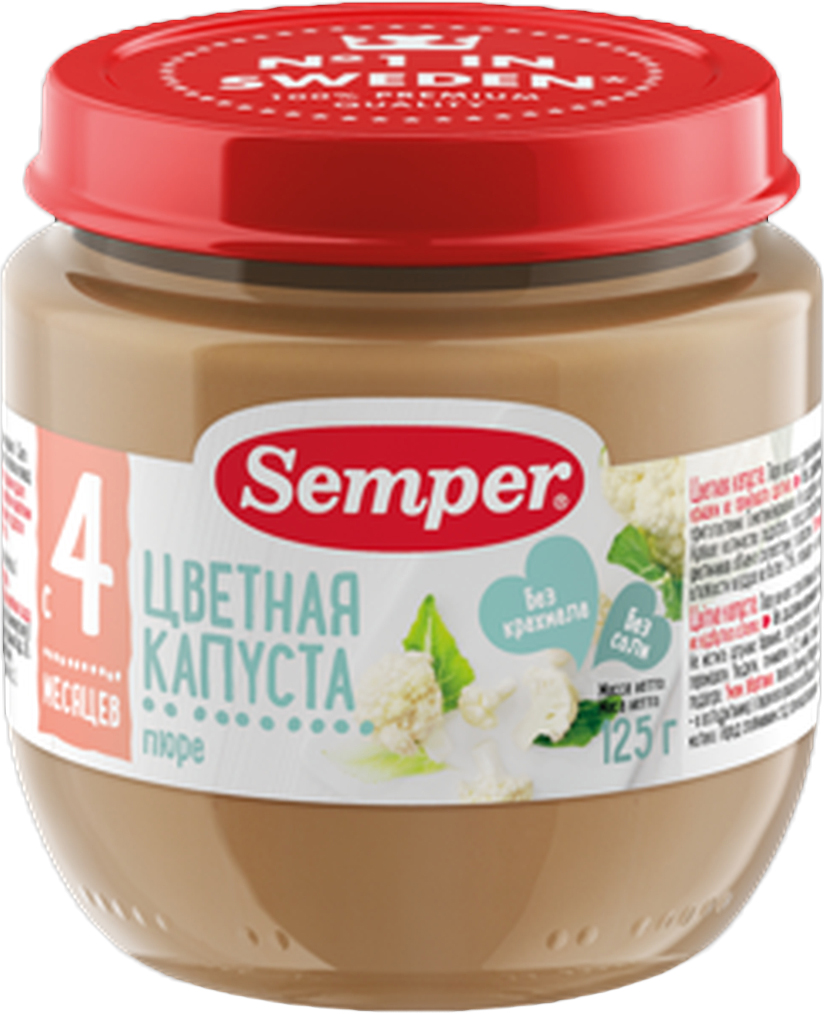 Semper пюре цветная капуста, с 4 месяцев 125 г semper пюре semper сэмпер картофельное с семгой 190 г