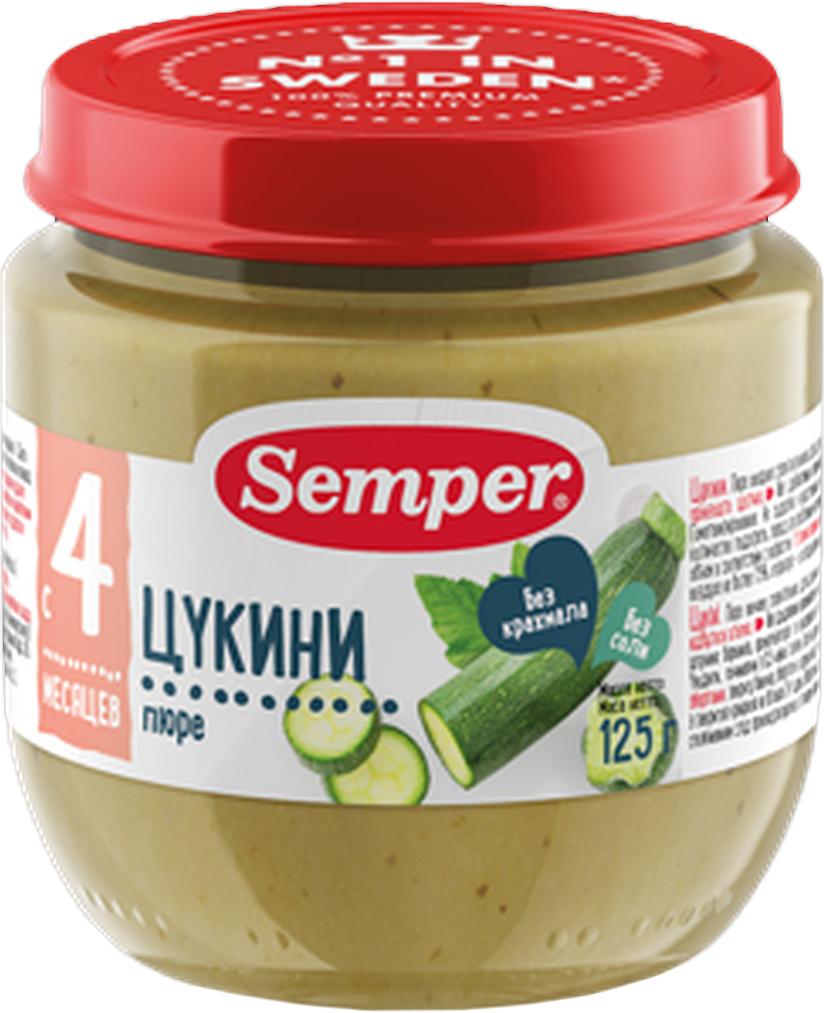 Semper пюре Цукини, с 4 месяцев, 125 г semper пюре semper сэмпер картофельное с семгой 190 г