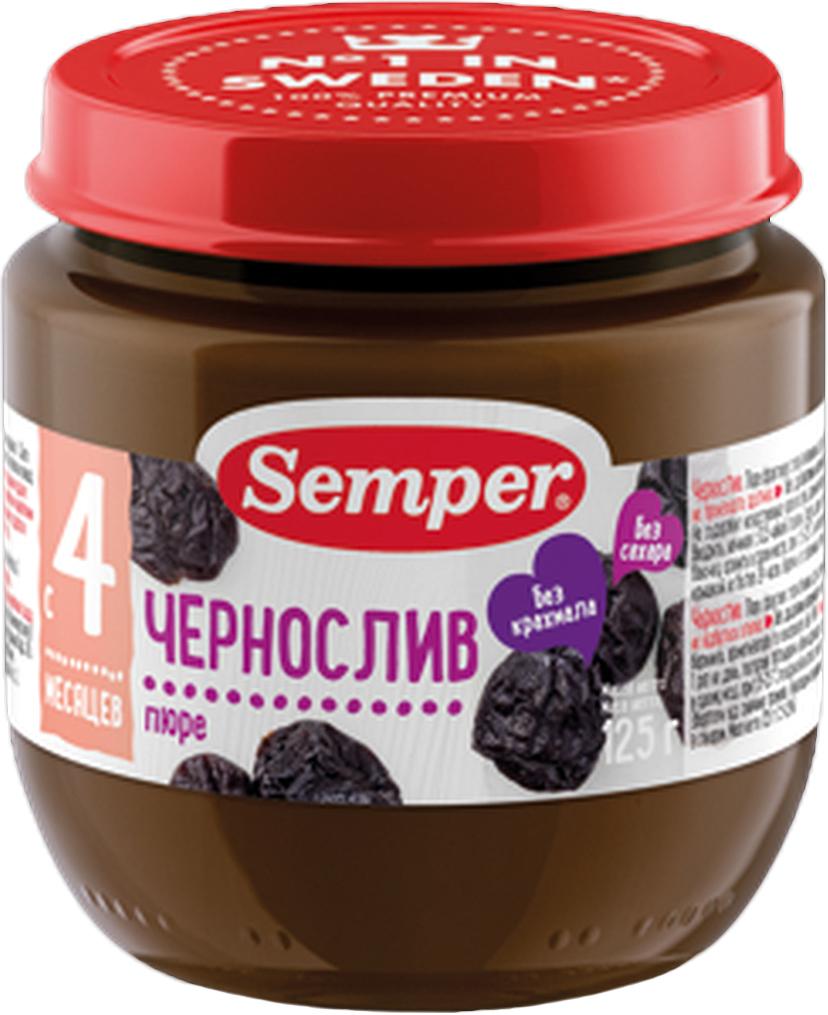 Semper пюре чернослив, с 4 месяцев 125 г semper пюре чернослив с 4 мес 125 гр