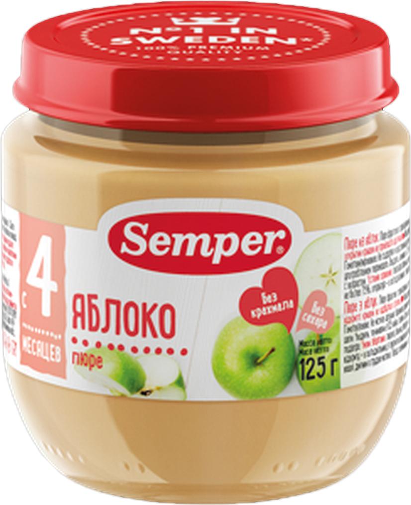 Semper пюре яблоко, с 4 месяцев 125 г пюре semper картофельно овощное рагу с цыпленком с 12 мес 190 г