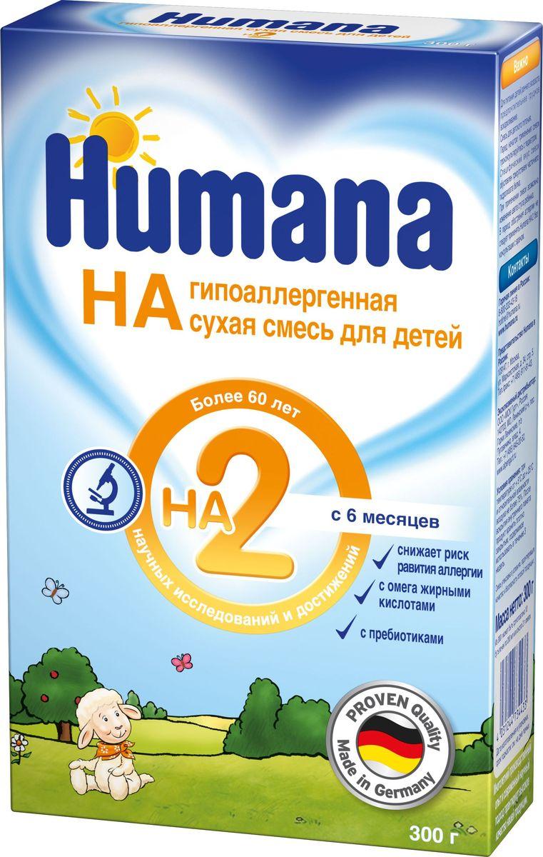 Humana ГА 2 гипоаллергенная смесь, с 6 до 12 месяцев, 300 г фрисолак голд пеп смесь на основе глубоко гидролизованных белков молочной сыворотки 400 г