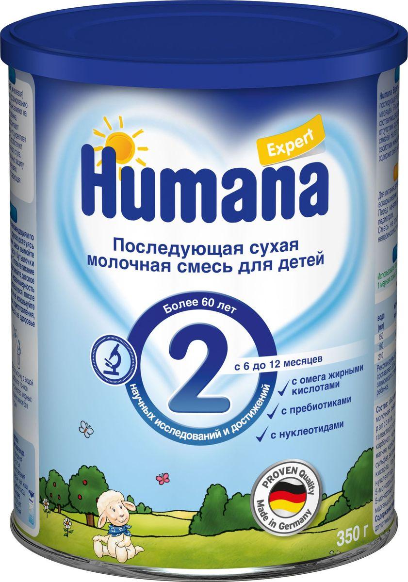 Humana Эксперт 2 адаптированная сухая молочная смесь, от 6 до 12 месяцев, 350 г молочные смеси humana заменитель expert 1 с рождения 350 г